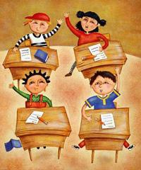 Öğrenciler